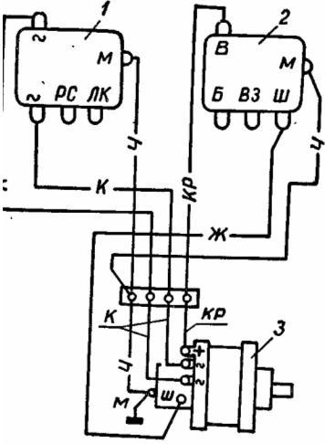 Подключение доп генератора на